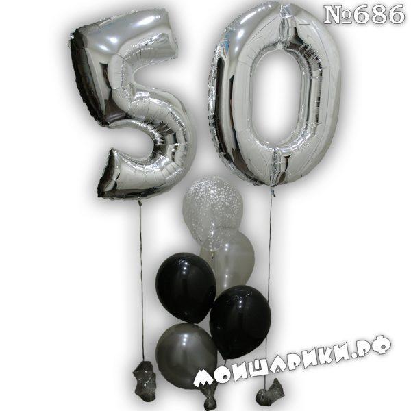 Фонтан из воздушных шаров с цифрой 50