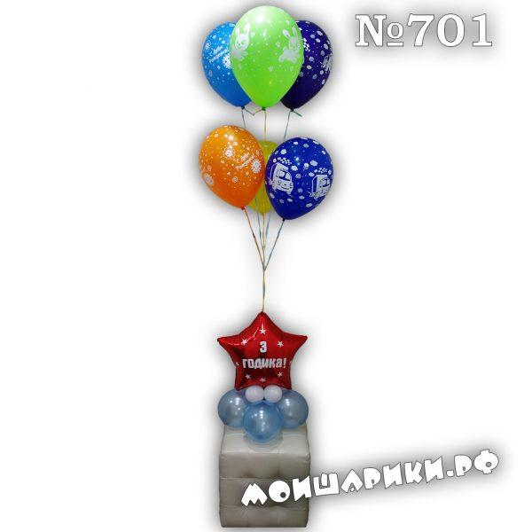 Фонтан из воздушных шаров со звездочкой