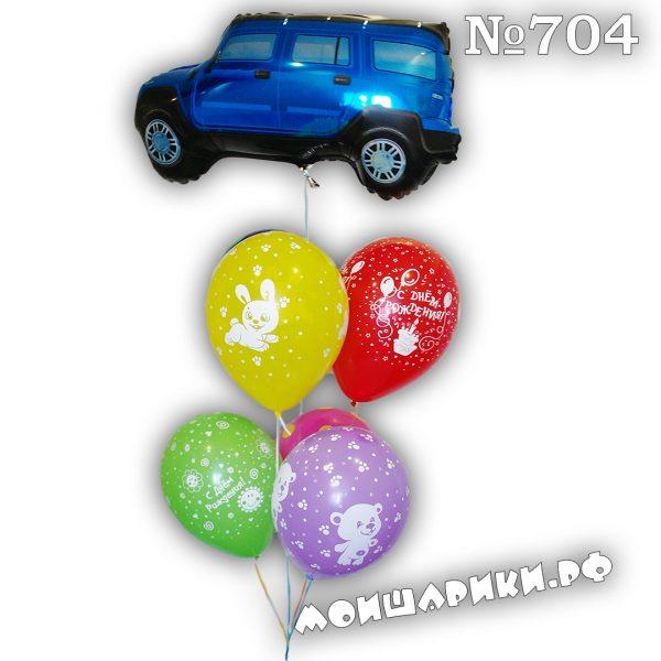 Фонтан из воздушных шаров с военным джипом