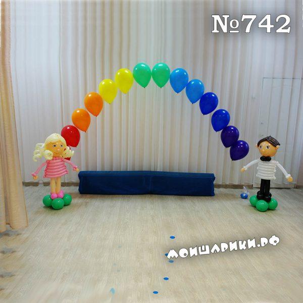 Мальчик и девочка с радугой из шаров