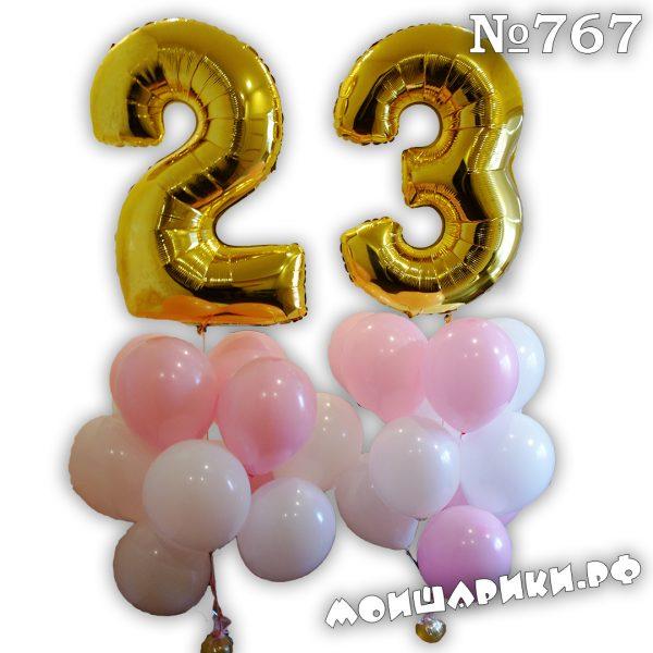 Фонтан из шаров с цифрой 23