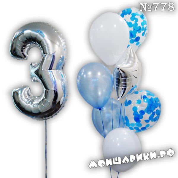 фонтан из воздушных шаров с цифрой 3