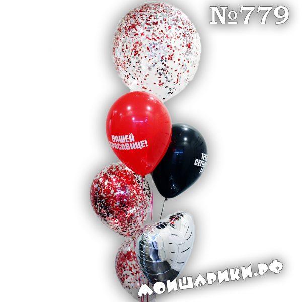 фонтан из воздушных шаров с конфетти