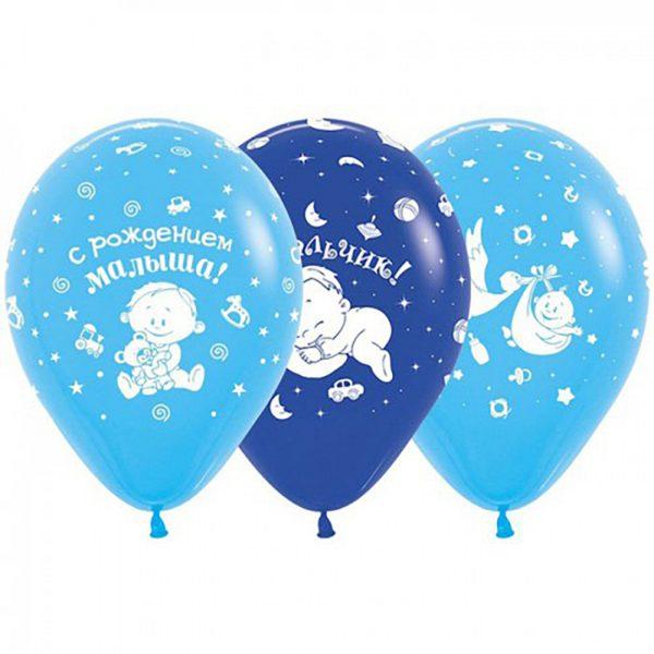 Воздушные шары на рождение для мальчика