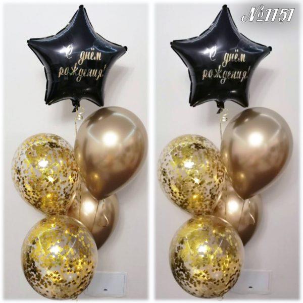 Фонтан из шаров золотой день рождения