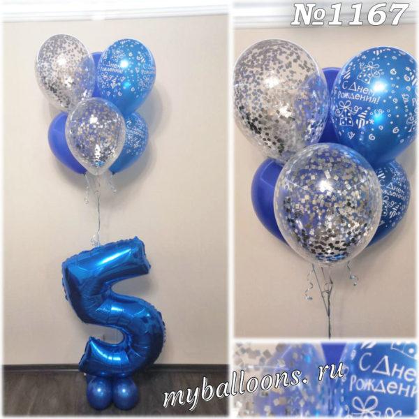 Фонтан из воздушных шаров Пятерочка