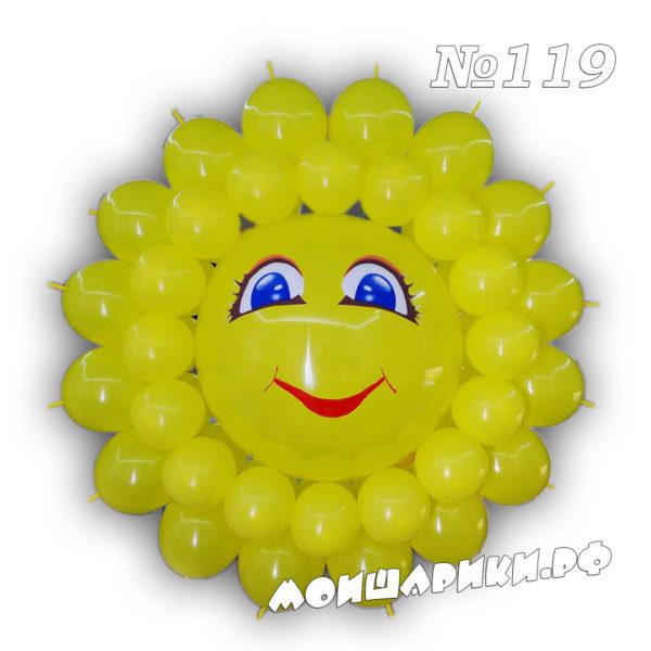 Солнце из воздушных шаров простое