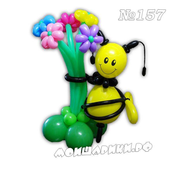 Пузатая пчелка из воздушных шаров