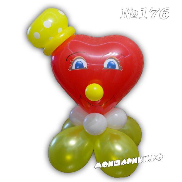 Сердце на подставке из воздушных шаров