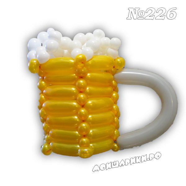 кружка пива из воздушных шаров