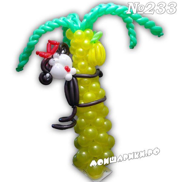 Пальма из воздушных шаров с обезьянкой