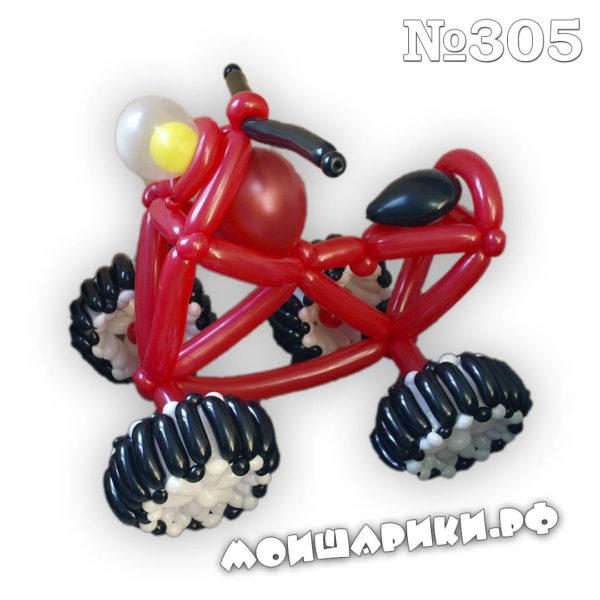 Квадроцикл из воздушных шаров