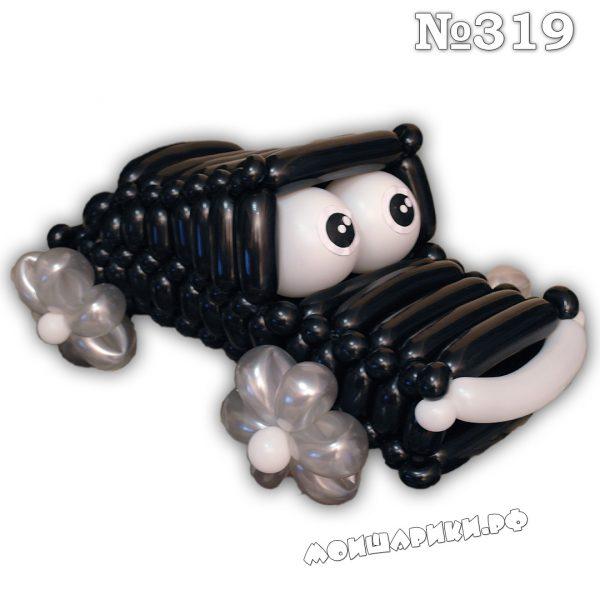 Машинка из воздушных шаров черная