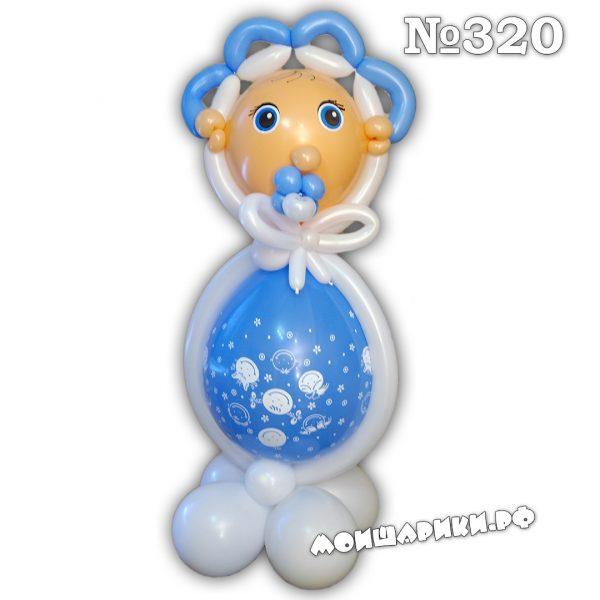 пупс из воздушных шаров мальчик на выписку