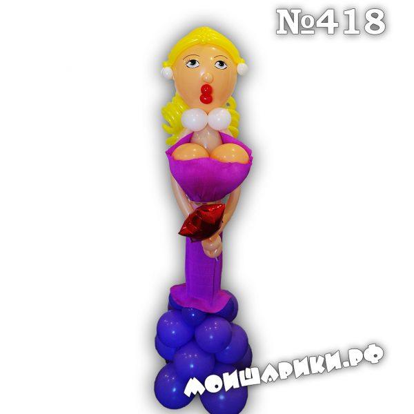 Элегантная дама из воздушных шаров