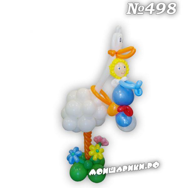 Аист из шаров на выписку для мальчика