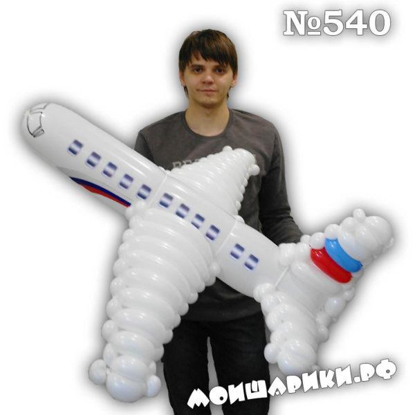Самолет из воздушных шаров