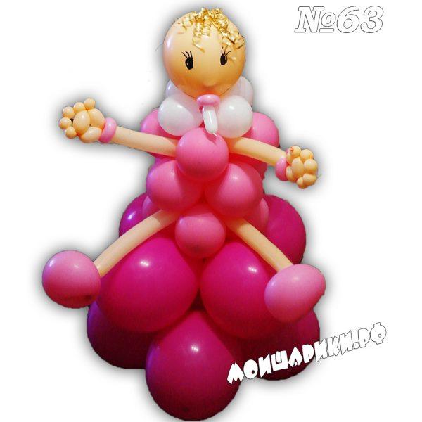 Пупс девочка на подставке из шариков