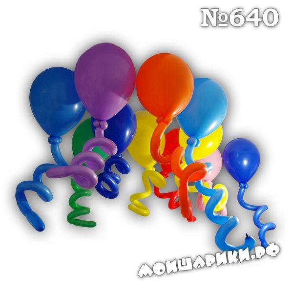 Воздушный шар с завитушкой