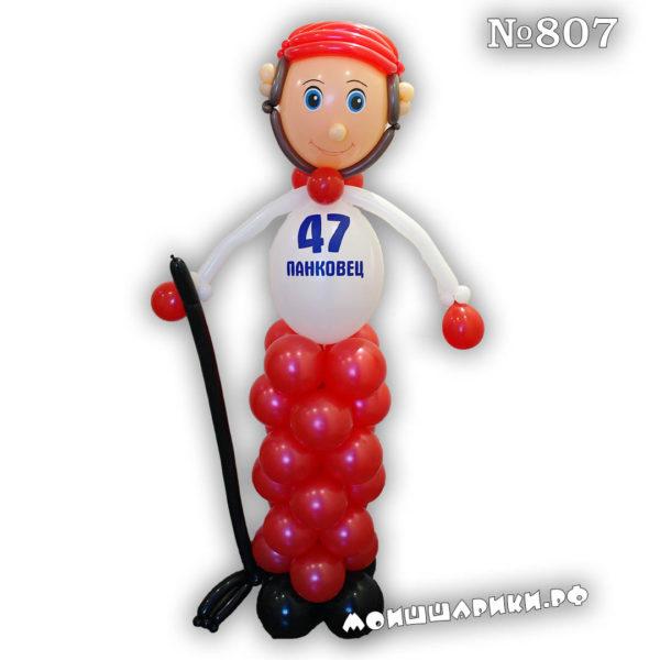 Хоккеист из воздушных шаров
