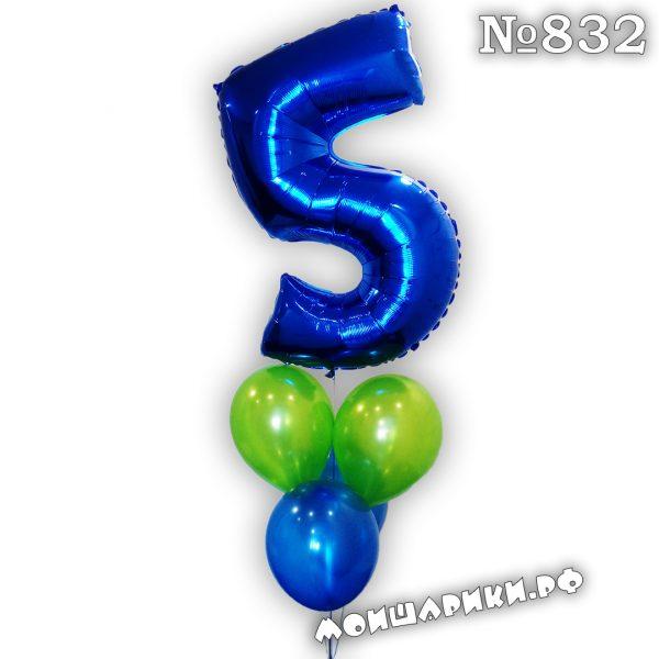 Фонтан из воздушных шаров с синей цифрой 5