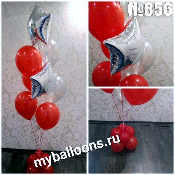 Фонтан из красных шаров со звездами