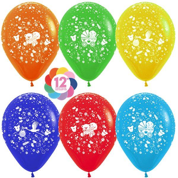 Воздушные шары для новорожденных