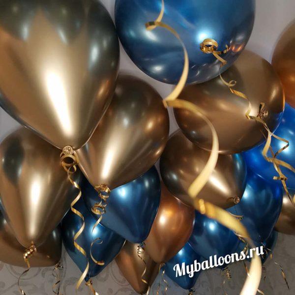 Воздушные шары хром золото и синий