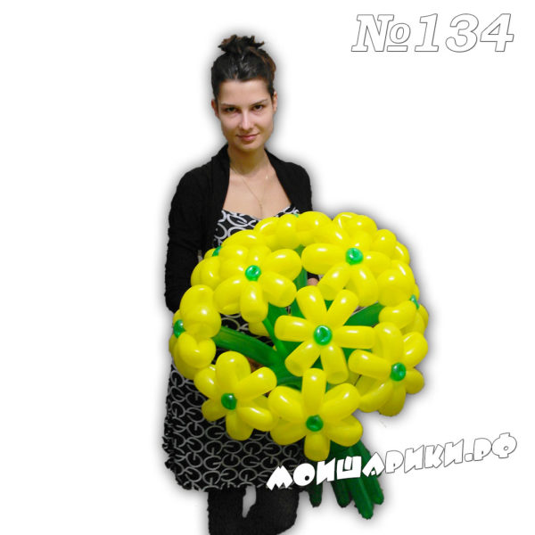 ромашка из воздушных шаров желто-зеленая