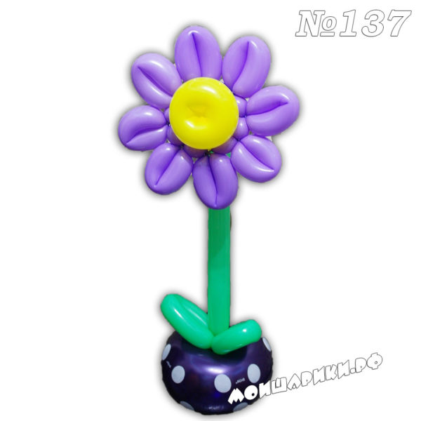 Цветок из воздушных шаров на подставке