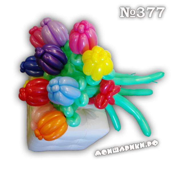 Тюльпан из шаров разноцветный