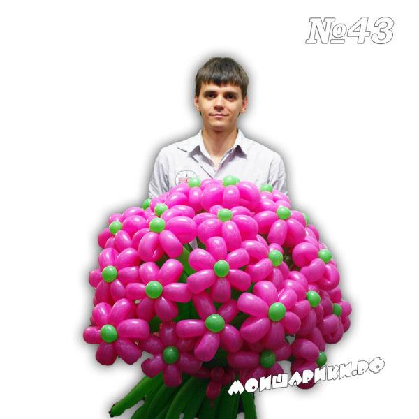 Ромашка из воздушных шаров малиновая