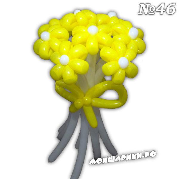 Ромашка из воздушных шаров желтая