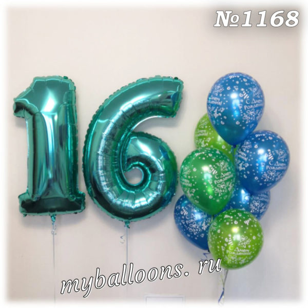 Цифра 16 из фольги и шарики