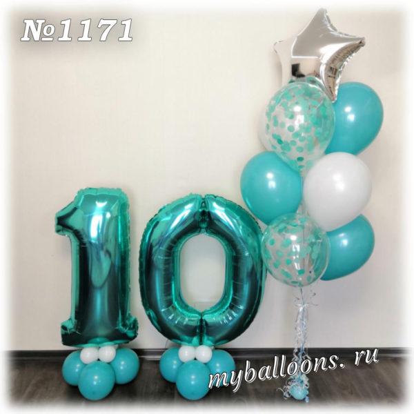 Бирюзовые фонтаны из шаров