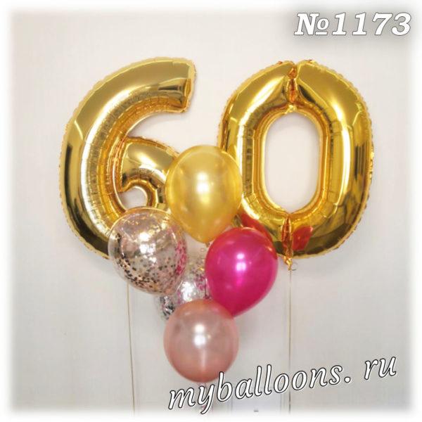 Фонтан из воздушных шаров с цифрой 60
