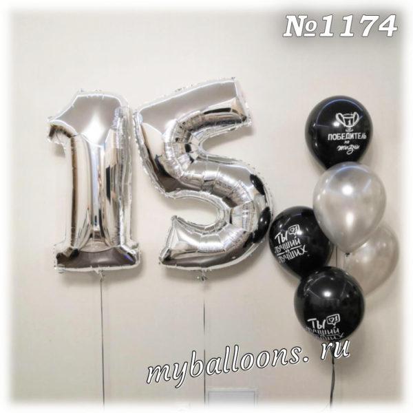 Фонтан с цифрой 15 черно-белый