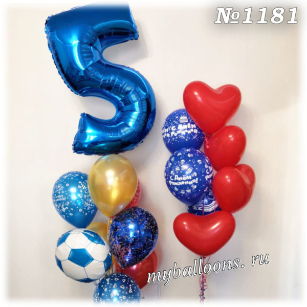 Фонтан из шаров с пятеркой и сердцами