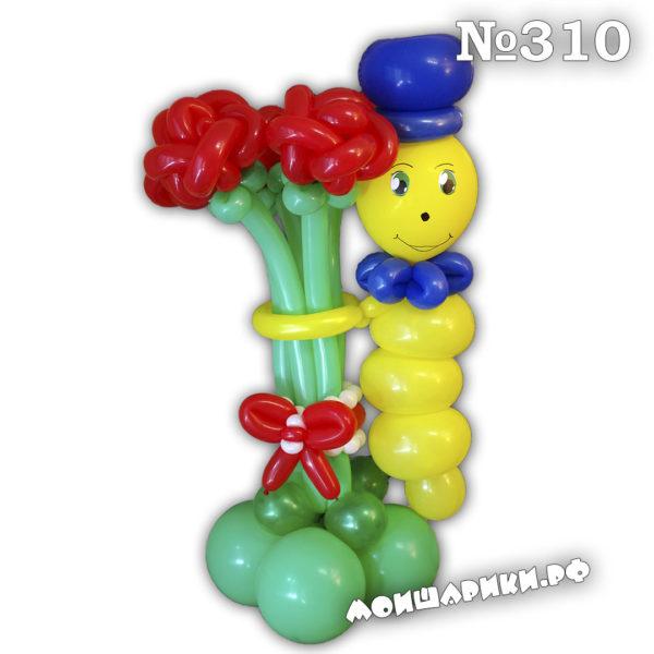 Гусеница из шаров с розами