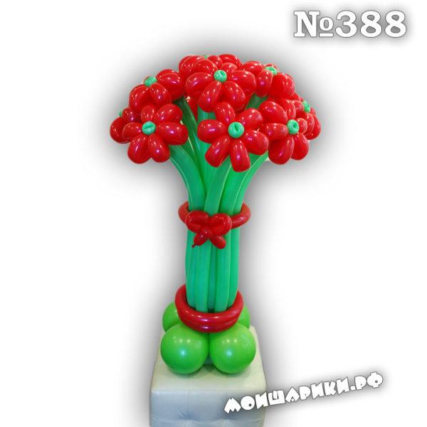 Красные ромашки из шаров на подставке