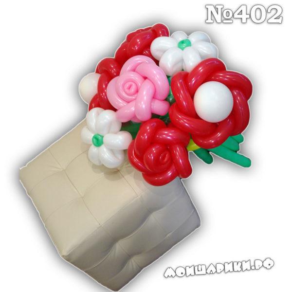 Букет цветов ассорти из шаров