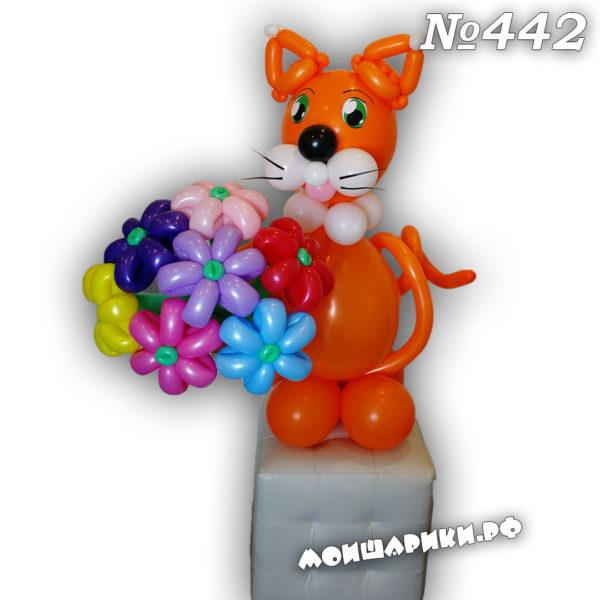 Рыжий кот из шаров с букетом