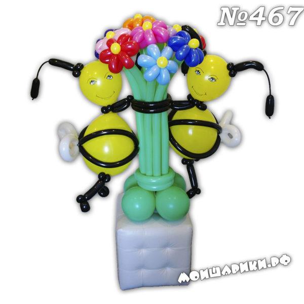 Пчелки с букетом цветов и шаров