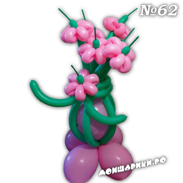 Розовые ромашки из шариков на подставке