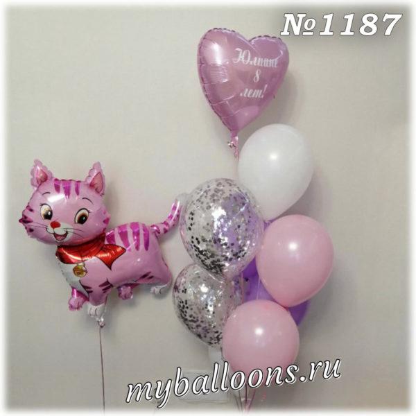 Фонтан с розовым котенком из фольги