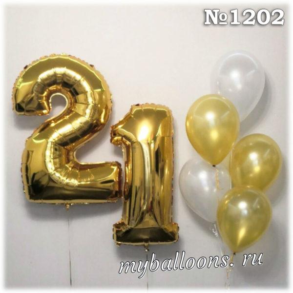 Золотые цифры 21 и фонтан