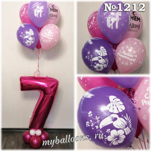 Малиновая цифра 7 и шарики с рисунком