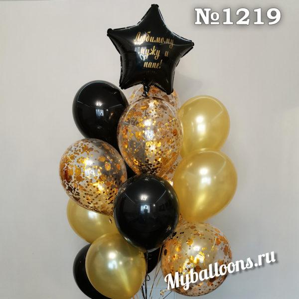 Большой черно-золотой фонтан из шаров