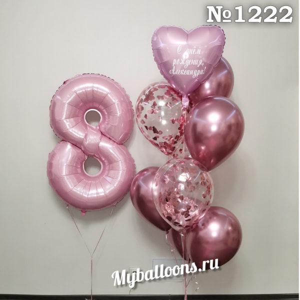 Нежный хром в розовых тонах с цифрой