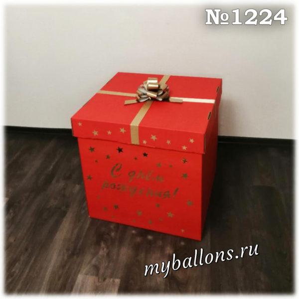 Коробка сюрприз красная